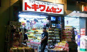 10 of the best games shops in Tokyo