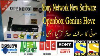 Openbox Genius Hevic V8 09 1507g 4m Scb3 New Sony Ok Autoroll