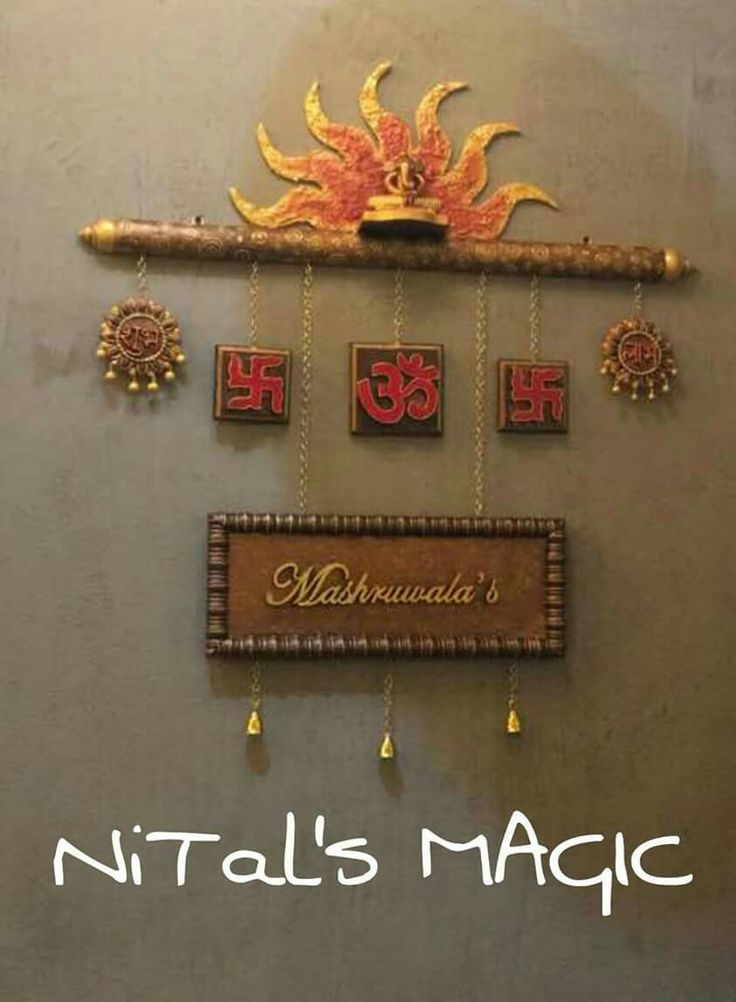 Best 25 house name plates ideas on pinterest modern - Brass name plate designs for home ...