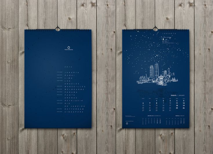 https://flic.kr/p/tg2QGB | Neftehim-Bunker Calendar_2014 | For this job we choosed 12 seaports, calculated distance, days in a trip  and fuel demand from Saint Petersburg to the port. For each port we defined sidereal map for midnight of 15th day in relevant month.  All these data and illustration of the port we showed in a page of each month.