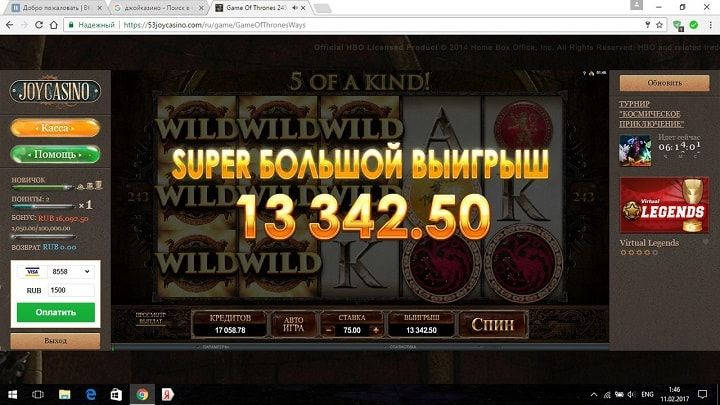 официальный сайт занос в казино joycasino