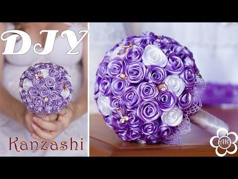 ▶ Свадебный Букет Дублер из лент / Розы из лент Мастер Класс / Wedding bouquet - YouTube
