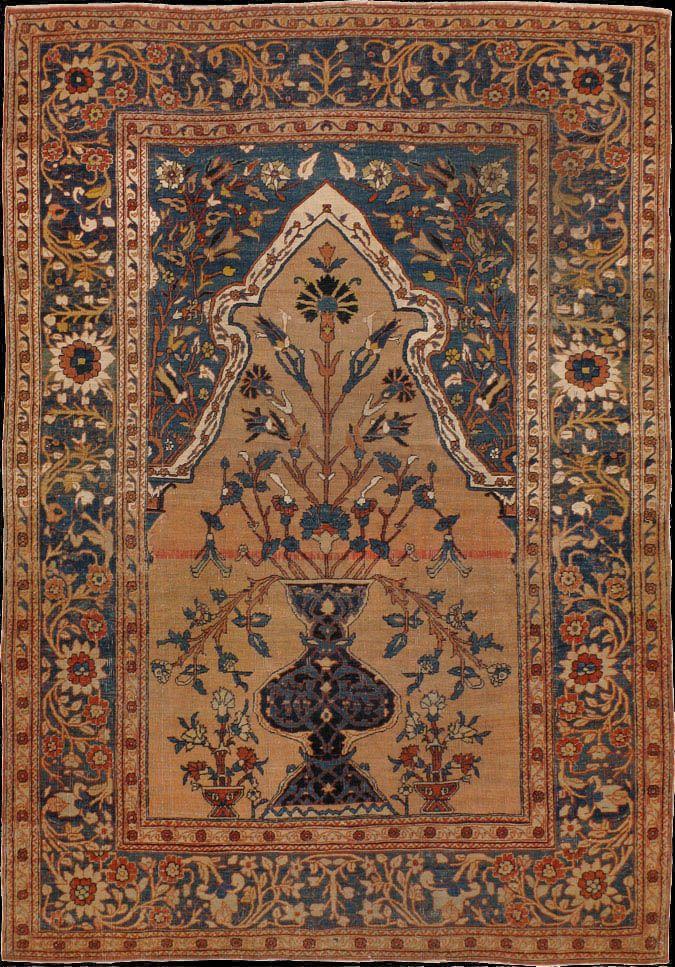 Persian Tebriz Prayer Carpet