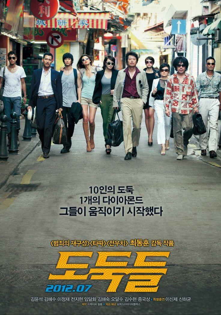 """Thieves"" #KOREAN MOVIE #한국 영화 #도둑들"