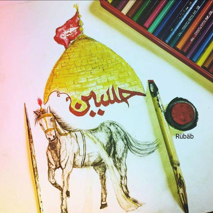 Ya Hussain (A.S)  Artist: Rubab  Shia Multimedia Team: http://ift.tt/1L35z55