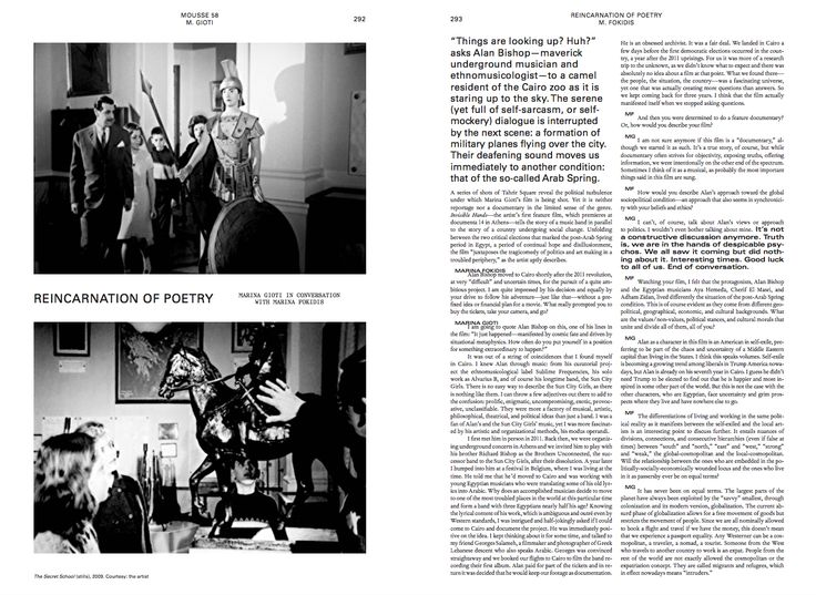 Marina Gioti Marina Fokidis Reincarnation of Poetry  Mousse 58 Learning from Athens. An issue about documenta 14