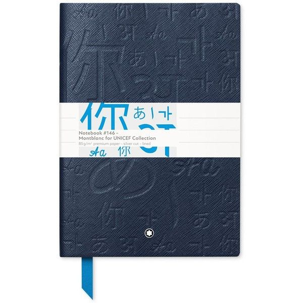 Montblanc Unicef 2017 Fine Stationery Notebook ($80) ❤ liked on Polyvore featuring home, home decor, stationery and blue