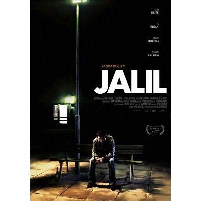 Key art/poster design by brosmark. Jalil