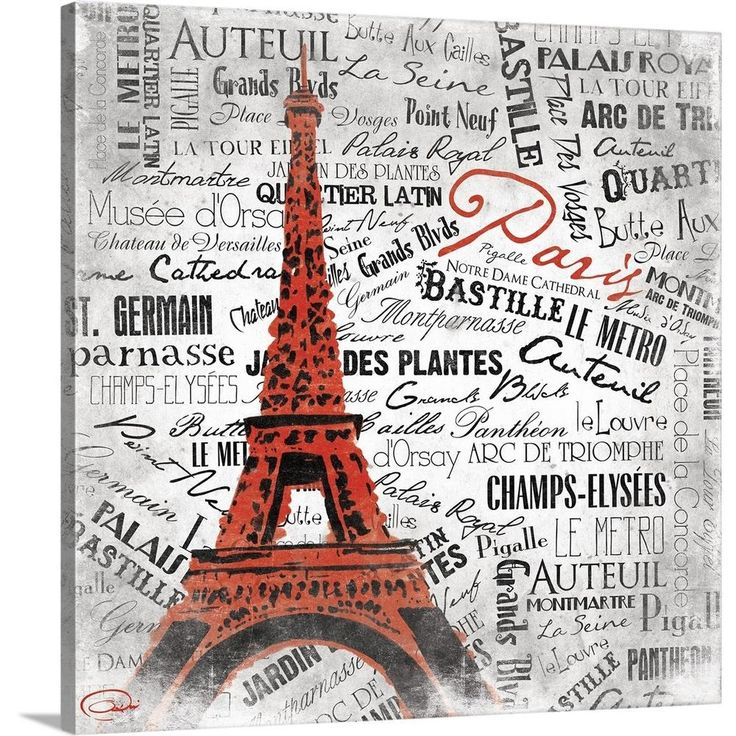 "24x24 Home Addition: GreatBigCanvas ""Eiffel"" By Onrei Art Canvas Wall Art"