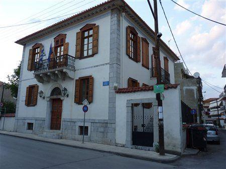 House of Kariotakis (poet) - Tripoli -Arcadia