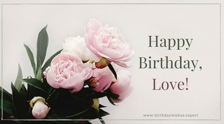 Original Birthday Wishes for your Wife | Birthday Wishes Expert