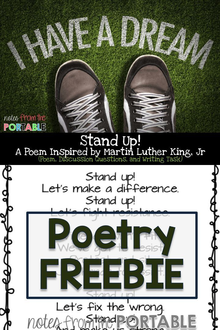 Stand Up!  A Poem for black history month.  Love this FREEBIE.  Poem, questions, and assessment included.