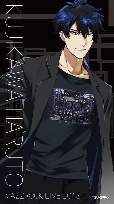 Pin By Robert Hupf On Comic Books Hot Anime Guys Anime Guys