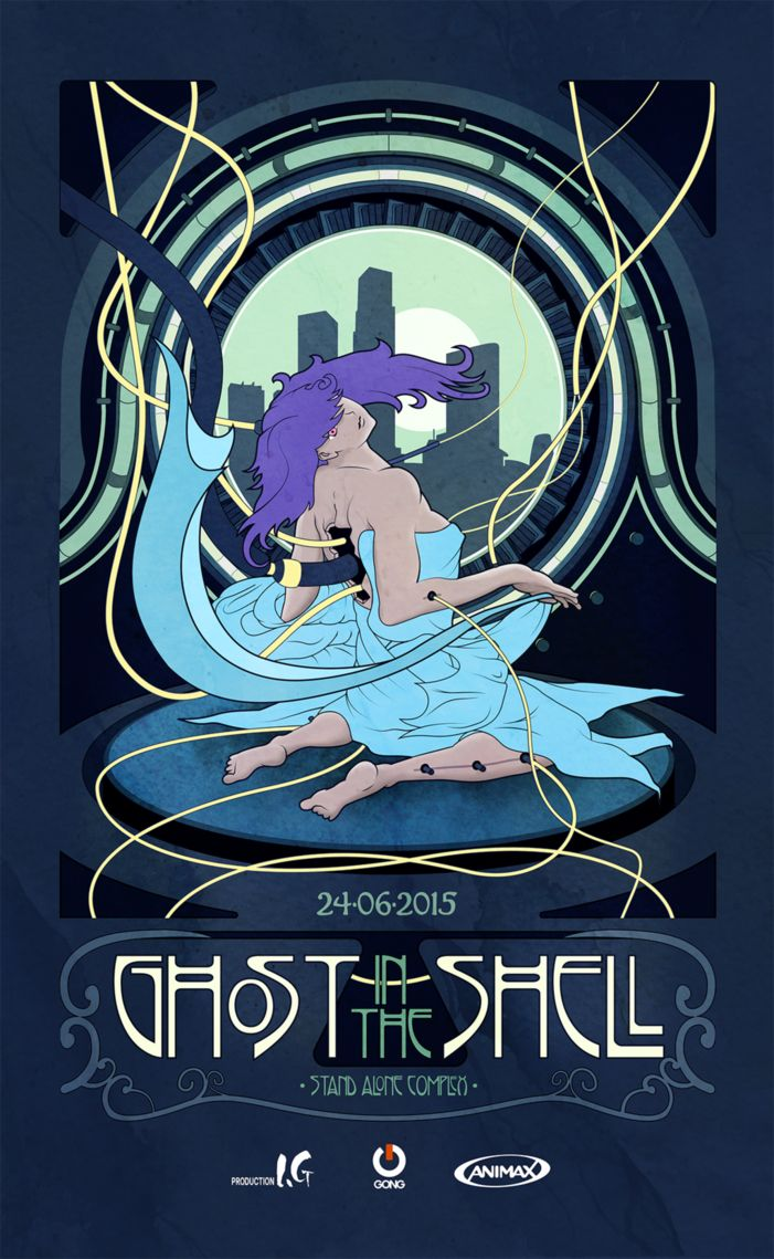 Ghost in the Shell Art Nouveau Style Ghost in the