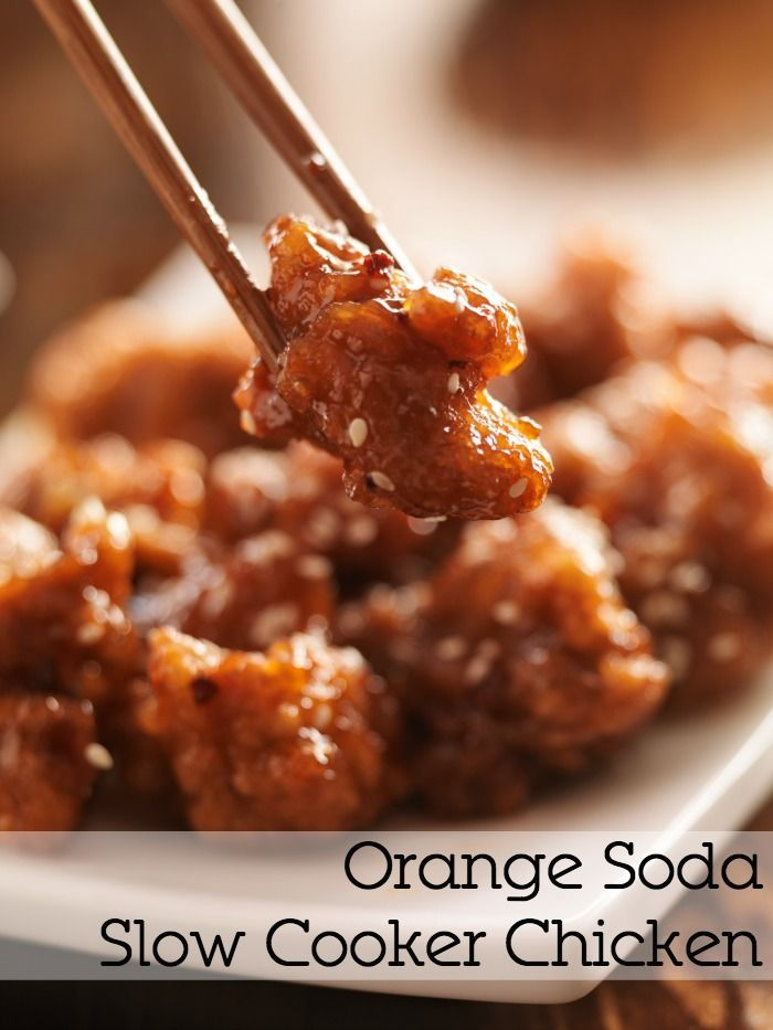 So, it turns out an orange soda and chicken in a crockpot makes AMAZING orange soda slow cooker chicken! I seriously had no idea.