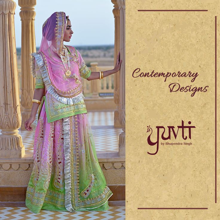 Turning inherited traditions into contemporary tales.   #DesignerClothing #DesignerCollection #Rajputana #Rajput #Poshak #Rajasthan #WomenClothing #IndianWear #Ethnic #Ethereal #Yuvti