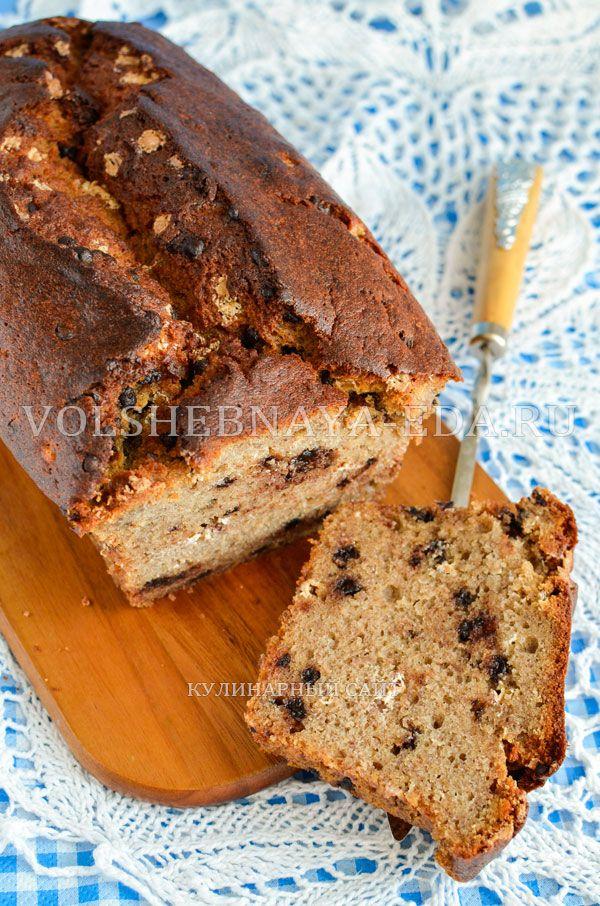 Банановый хлеб с шоколадом   Волшебная Eда.ру