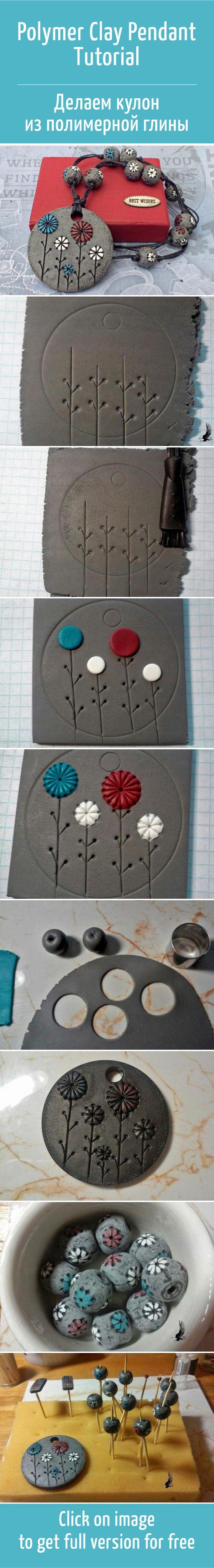 """Лепим кулон """"Цветы на асфальте"""" из полимерной глины / Polymer clay tutorial"""