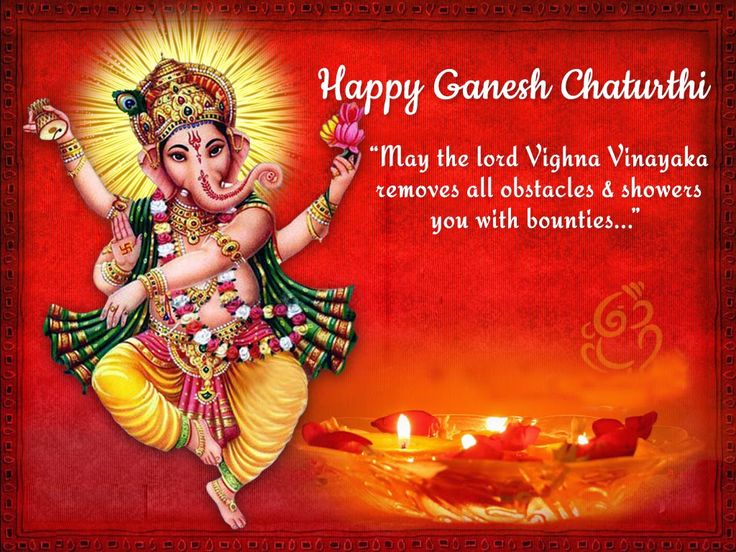 The 25 best happy ganesh chaturthi ideas on pinterest ganesh we wish you a very happy ganesh chaturthi may lord ganesha fill your heart with love peace prosperity thecheapjerseys Choice Image