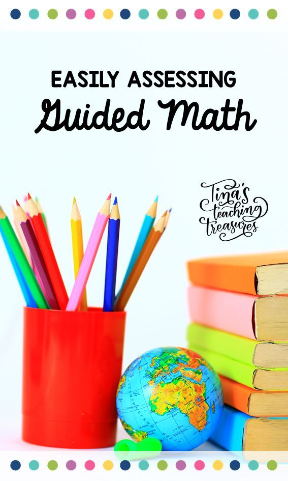 Assessing guided math doesn't have to be a huge chore in your teaching day.  By keeping organized ahead of time you can easily see how students are progressing and create meaningful assessments.  Read on for my foolproof system in second, third, and fourth grade.