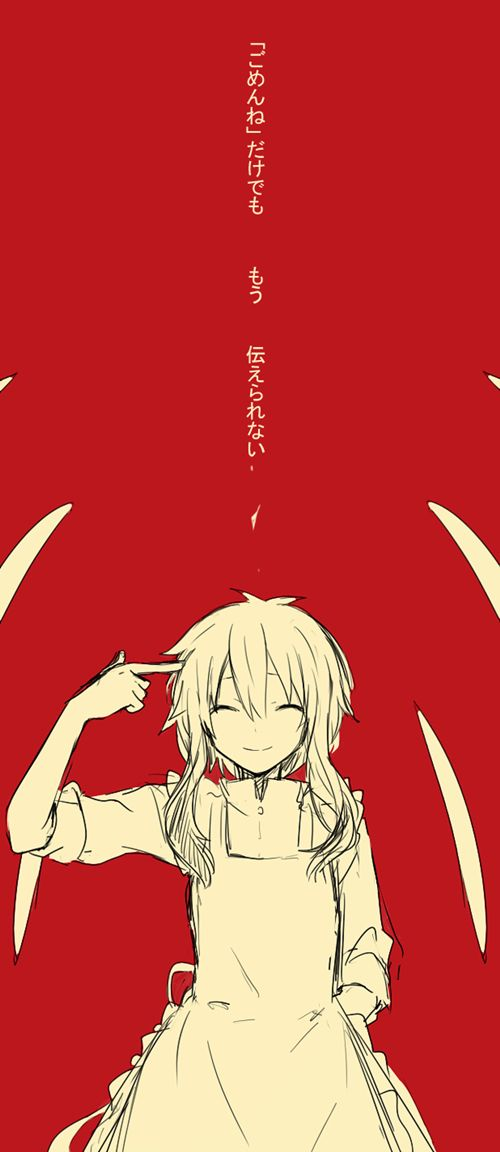 """Mary 