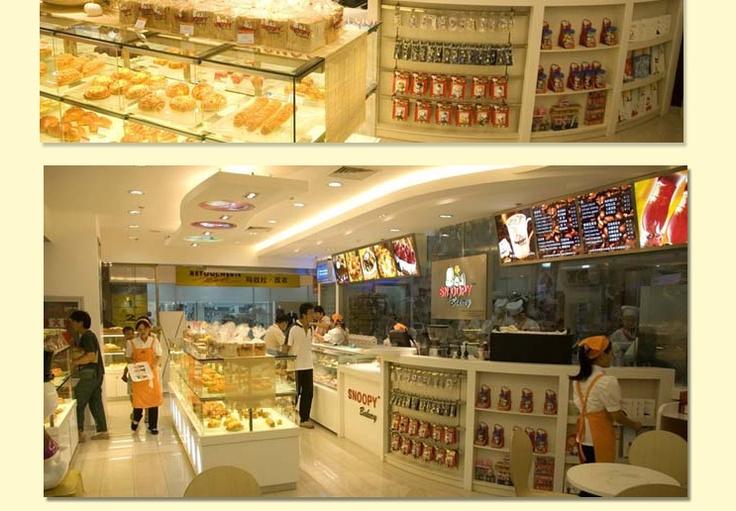Snoopy Bakery, Beijing, China