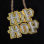 Hip Hop Party Favors are a must have for any off the hook hip hop party. Shindigz' hip hop favors are da bomb and all your peeps will think they're tight.