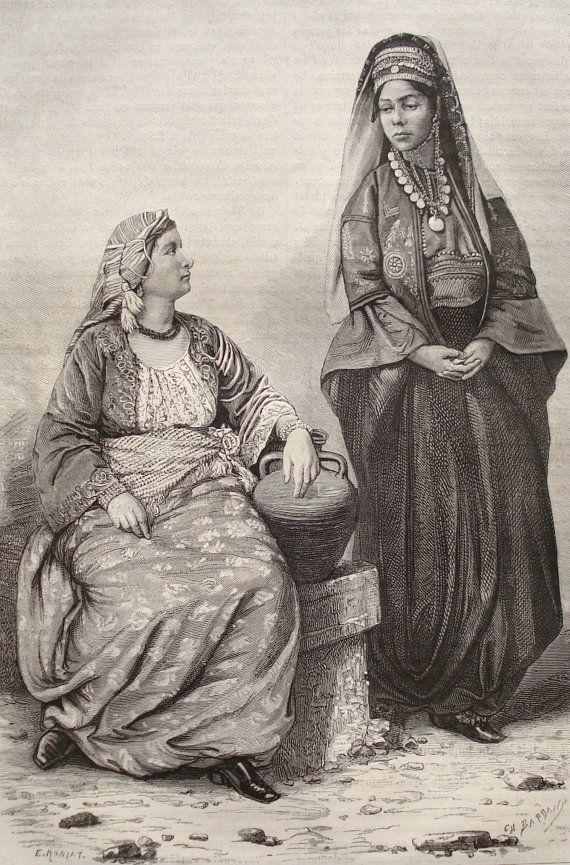 torah reading for rosh hashanah day 1