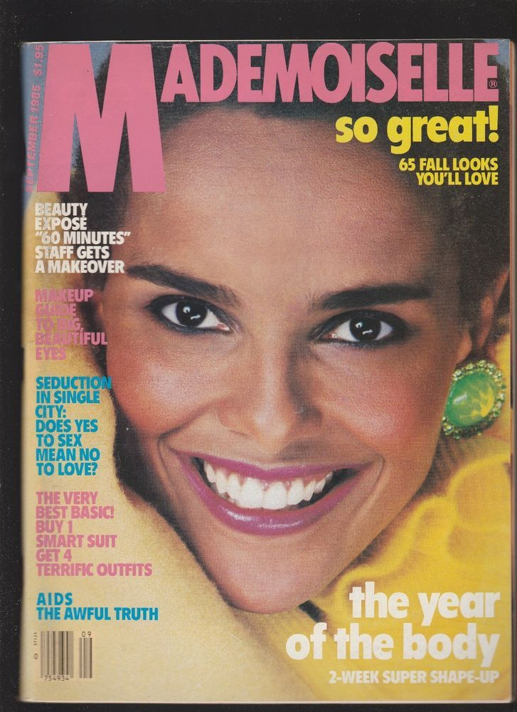 September 1985 cover with Shari Belafonte