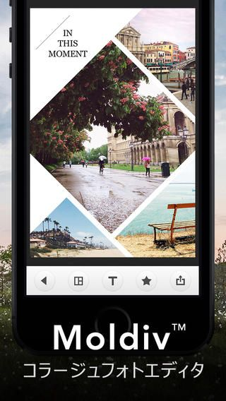 Appstoreのスクリーンショット | iPhone/iPadアプリ -Appliv