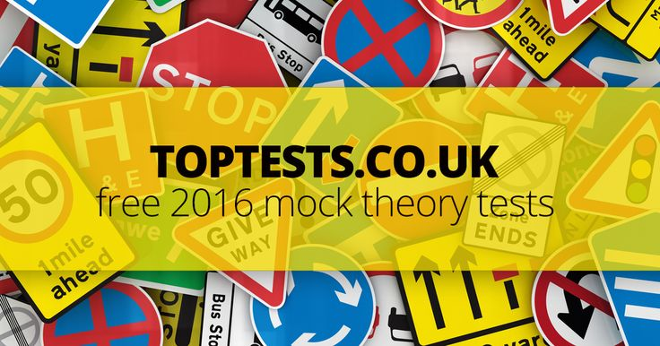 I've just scored 92% on my mock theory test.  Let's see if you can beat me! Click here to try: