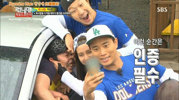 Gwangsoo Running Man