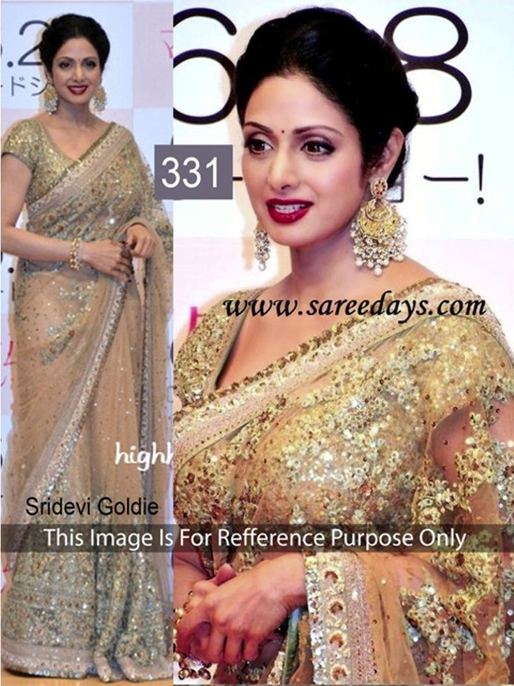 Sridevi+Net+Sequins+Work+Golden+Bollywood+Style+Saree+-+331 at Rs 2964
