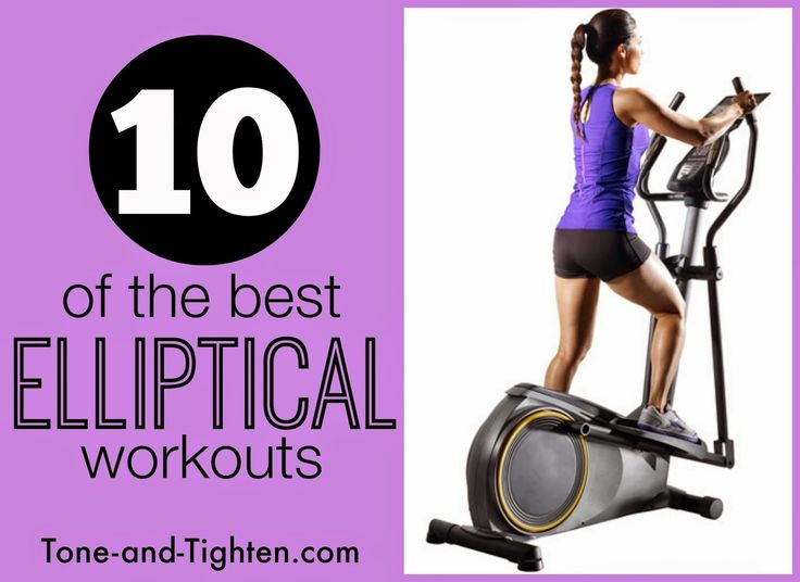 Tired of the same ol' workout? Here are 10 of the best elliptical workouts to switch it up and make you sweat! Tone-and-Tighten.com