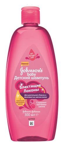 Детский шампунь для волос Блестящие Локоны JOHNSON'S® Baby