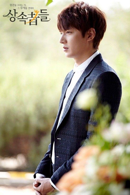Lee Min Ho & Park Shin Hye Teen Drama The Heirs