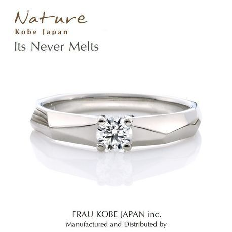 FRAU KOBE JAPAN/フラウ コウベ ジャパン:NATURE'It Never Melts'エンゲージリング。ホワイトゴールドのエンゲージリング・婚約指輪一覧❤