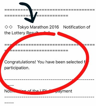 What are your chances of being accepted into an Abbott World Marathon  Majors event via the lottery or ballot system? In this post I review the  likelihood your have for getting into the Tokyo, Boston, London, Berlin,  Chicago and NYC Marathons. I provide statistics from previous years and  summarize what your chances are.