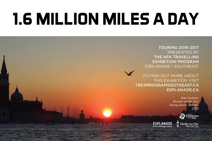 1.6 Million Miles A Day - TREX Region 4 Exhibition