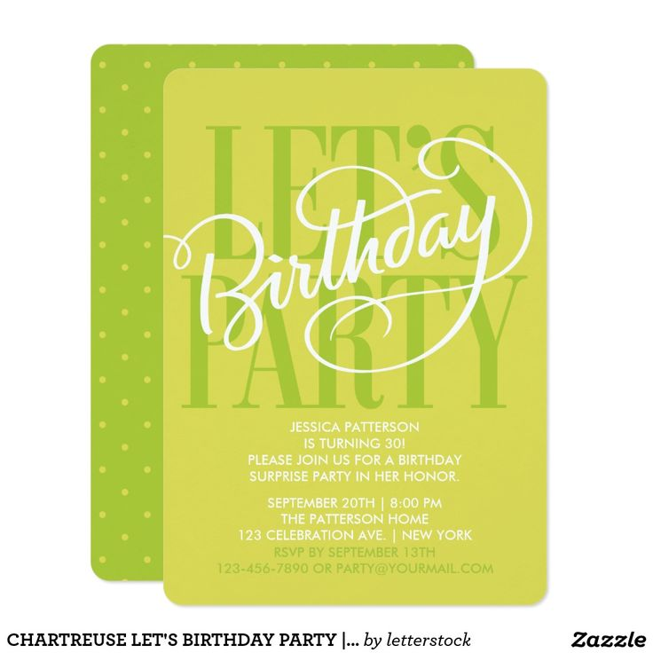 9 best Cards Invitations customizable images on Pinterest