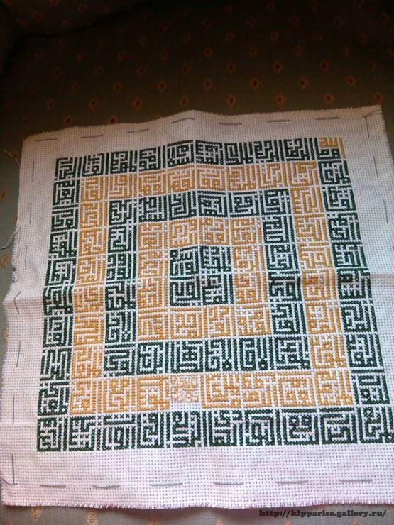Gallery.ru / 99 name of Allah - Работы по моим схемам - kippariss