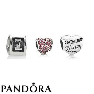 Pandora I Heart Mum Gift Set 79889 dokuz limited offer,no duty and free shipping.#jewelry #jewelrygram #jewelrydesign #jewelrymaking #rings #bracelet #bangle #pandora #pandorabracelet #pandoraring #pandorajewelry