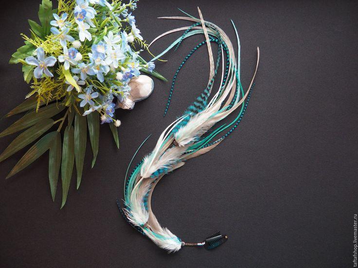Облачность - нежные бежевые перья для волос на съемной заколке - полосатый, перо, перья