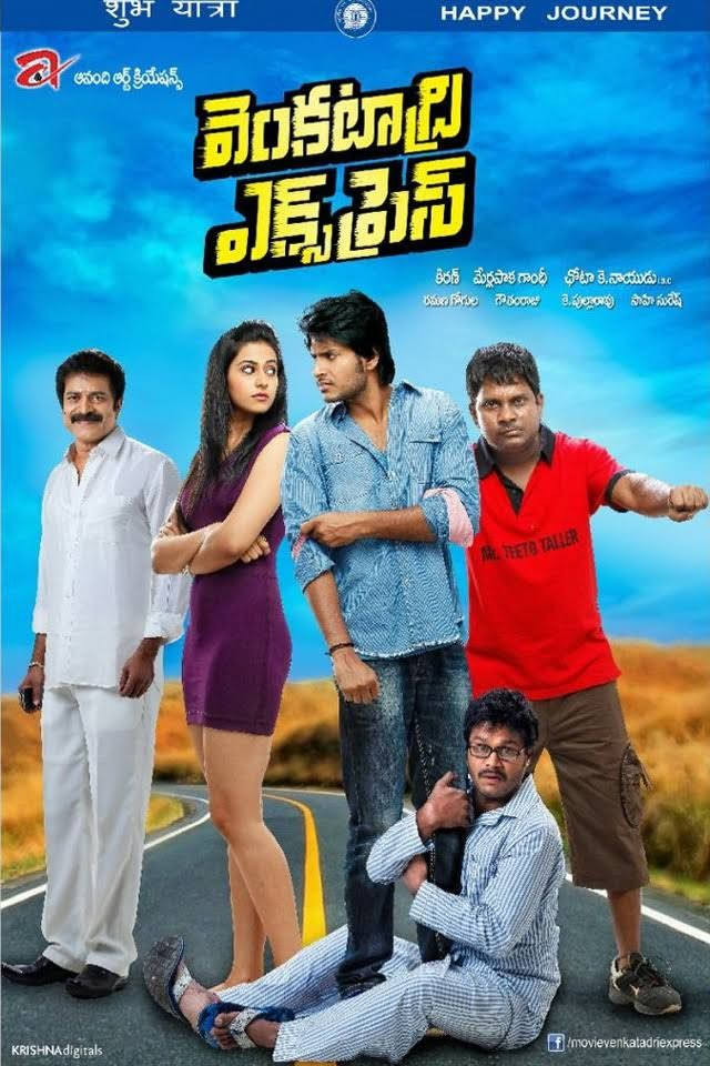 Venkatadri Express Movie Hindi Dubbed Download 3gp MP4 - http://djdunia24.com/venkatadri-express-movie-hindi-dubbed-download-3gp-mp4/
