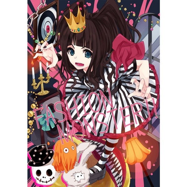 Lovely Kawaii Doll found on Polyvore