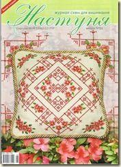 1 -   Almofadas em  Ponto Cruz com Flores -  /     Cushions Pad  at Cross Stitch Diagram  with Flower -  -