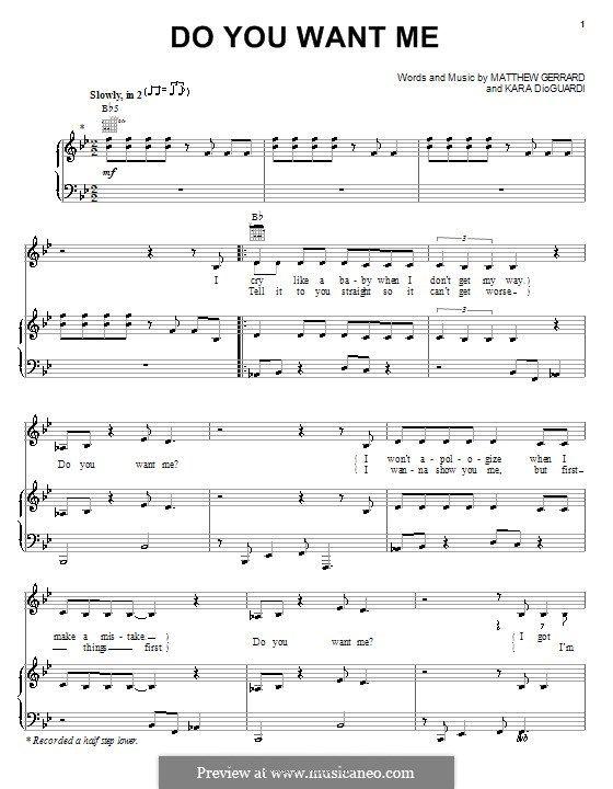 Do You Want Me? (Hilary Duff): For voice and piano (or guitar) by Kara DioGuardi, Matthew Gerrard