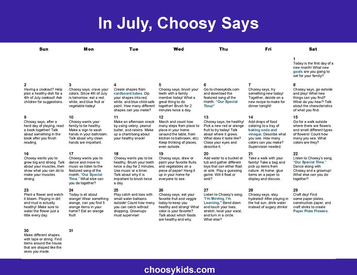 Best ChoosyS Monthly Activity Calendars Images On