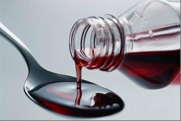 ДОМАШНЯЯ МИКСТУРА ОТ КАШЛЯ http://pyhtaru.blogspot.com/2017/05/blog-post_802.html  Приготовьте сами лучшую микстуру от кашля!  Чтобы утром лекарство было готово, делайте его с вечера.  Залить 2 полные ст. ложки травы горькой полыни (купить в аптеке) 1 стаканом водки в 0,5 или 0,75 литровую банку.  Читайте еще: ============================== ТОЧКА ДОЛГОЛЕТИЯ http://pyhtaru.blogspot.ru/2017/05/blog-post_793.html ==============================  Поставить на водяную баню на 20 мин. Через 20…