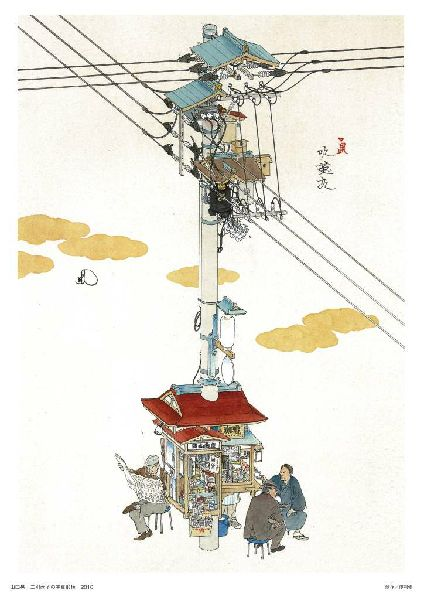 山口晃 A4額絵 〈各5種〉 | 日本美術品 京都 便利堂 【老舗モール】
